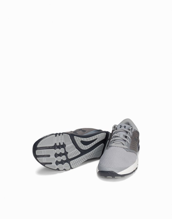 Under Armour UA Charged Reckless Treenikengät Gray